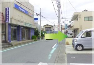 店の前にすでに車が停まっている場合は店から10m進んだところにある「トミナガデンキ」さんの向かいの駐車場の8番も当サロンの専用駐車場になります。