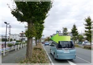 国道1号線・伊豆の国市方面からお越しの方はイトーヨーカドー三島店の先を左に曲がります