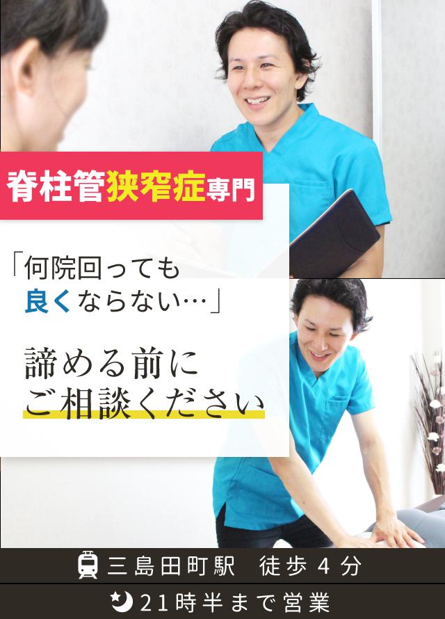 side-main-4kyousakusyou